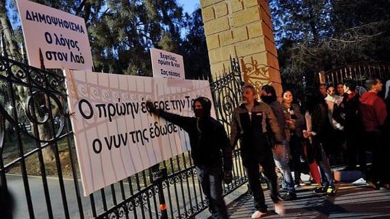 Manifestantes en Chipre