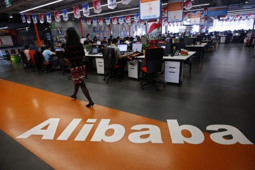 Oficinas Alibaba